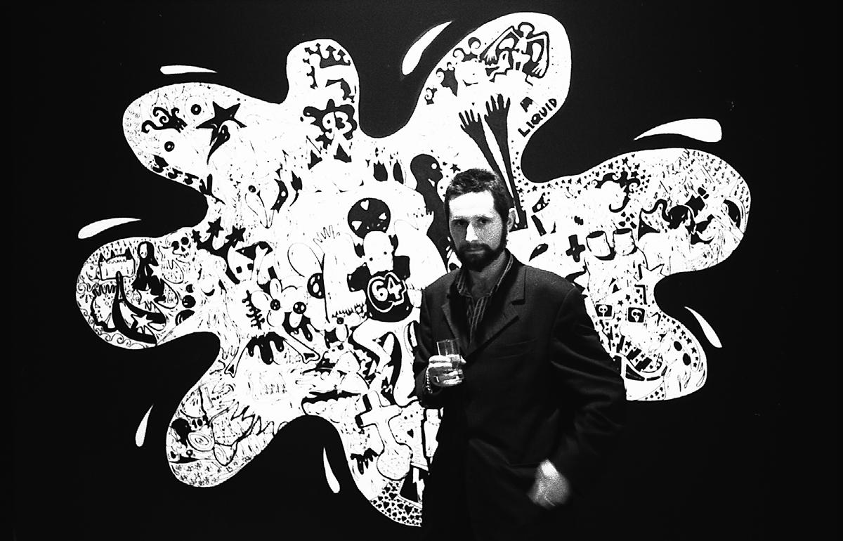Fondation Ricard pour l'art contemporain